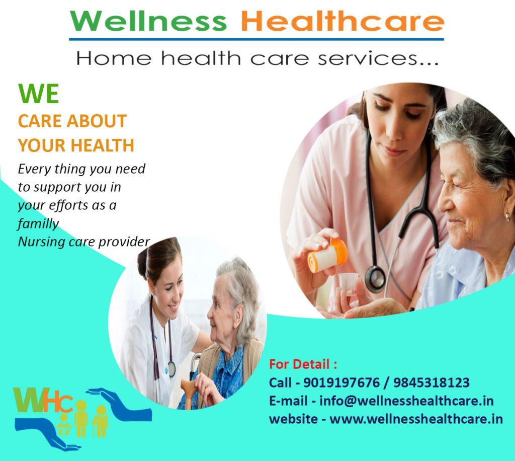 home care nursing blog